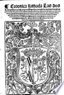Coronica llamada las dos conquistas del Reyno de Napoles, donde se cuentan las altas y heroycas virtudes del ... Rey don Alonso de Aragon, con los hechos ... que ... hizo el Gran Capitan ... Pulgar Senor del Salar, Hernando Perez del (etc.)